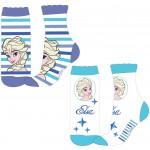 Frozen Socks